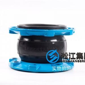 KXT-NBR-DN150湿法炼铜柔性接头