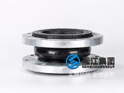 铜箔水处理「ANSI美标柔性接头」