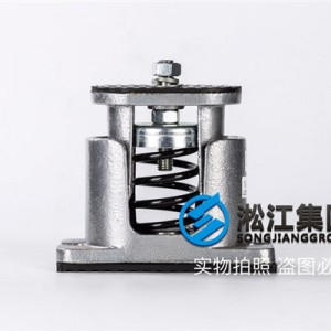 JB-1000-L{离心风机}弹簧减振器