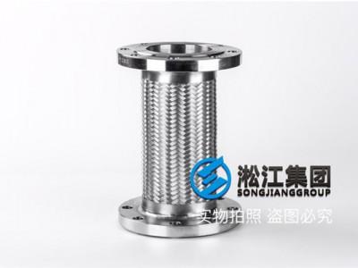 电解铜箔【不锈钢304法兰金属软管】