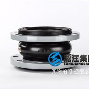 航空煤油FKM-DN150氟橡胶柔性接头