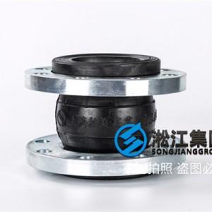德标KXT-PN25-DN80乳化液避震接头