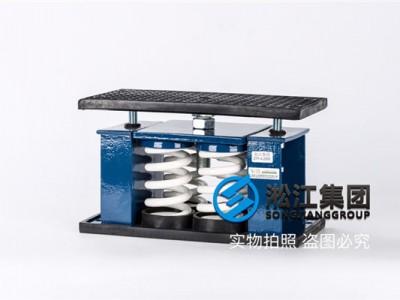 ZTF-2000变压器减振器【发电机】