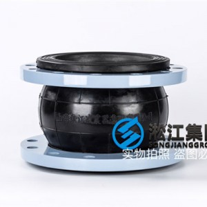 KXT-NR-DN250乳化液避震接头