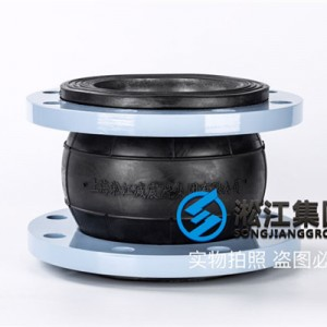 钢厂震动平台16kg橡胶避震接头