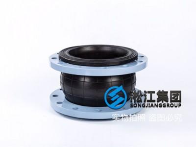 「KXT-DN250」乳化液避震接头
