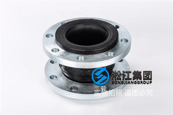 柯坦利循环泵130mm橡胶法兰软连接尺寸规格