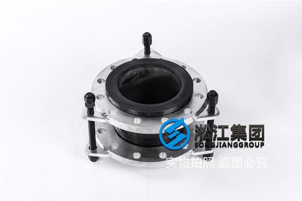 燃煤地暖锅炉DN350软橡胶接头强大作用