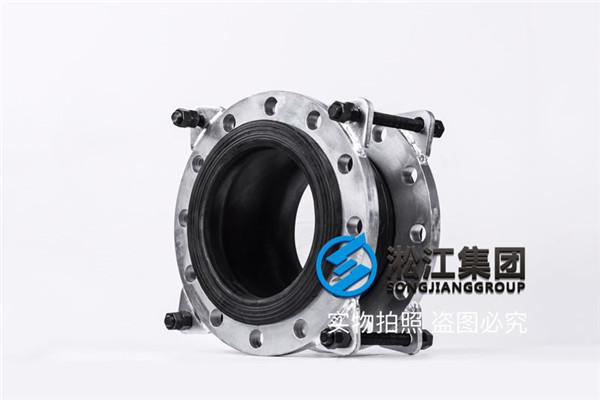 徐州水处理设备230mm橡胶法兰软连接