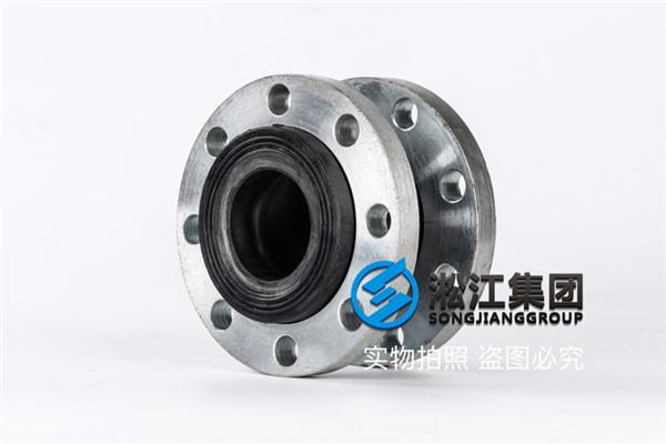 立式循环泵DN65法兰式橡胶软接方案