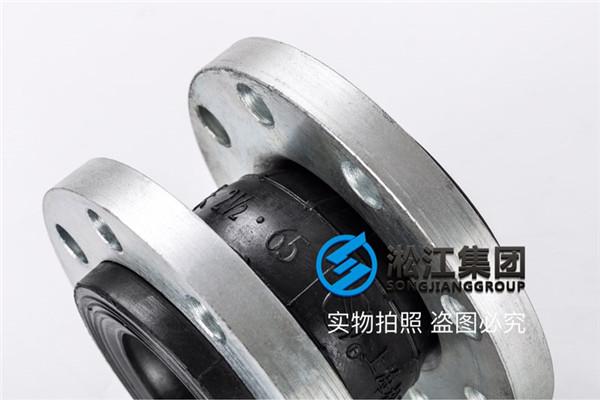 密闭式冷却塔橡胶减震软管,服务热线