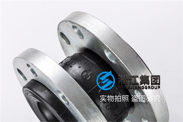 中哈原油管道40in橡胶法兰软连接提高能效