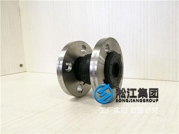 高端水处理DN40橡胶减震接管机械配件