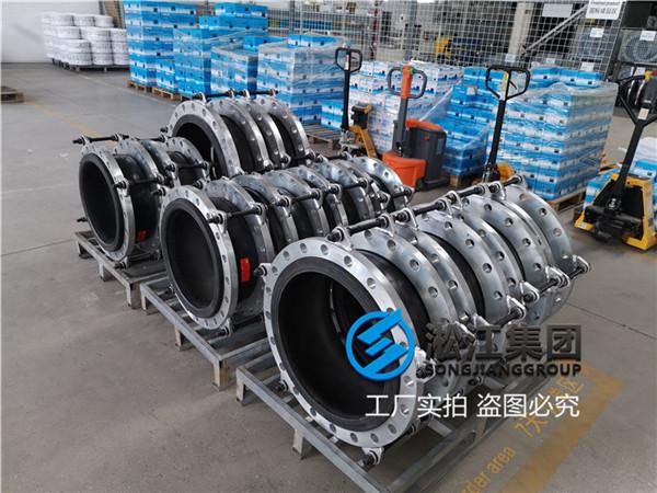 海斯顿水处理设备DN400橡胶隔振器非标
