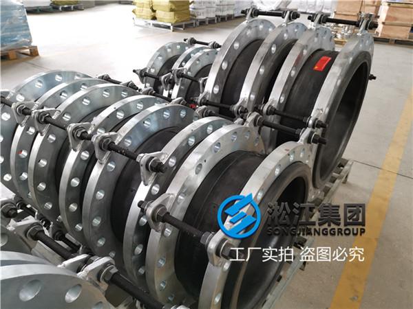 一级锅炉水处理450mm橡胶挠性管接头以质量竞争