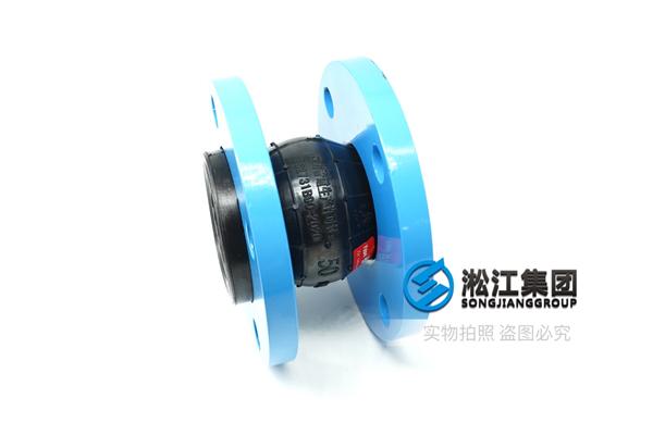 曝气鼓风机橡胶膨胀节,耐磨防腐